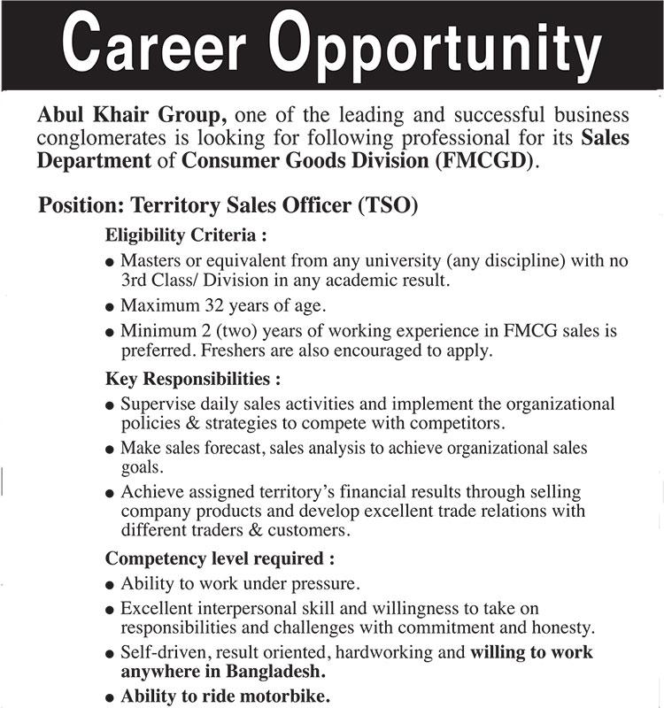 Abul Khair Group Job Circular 2020 Application process
