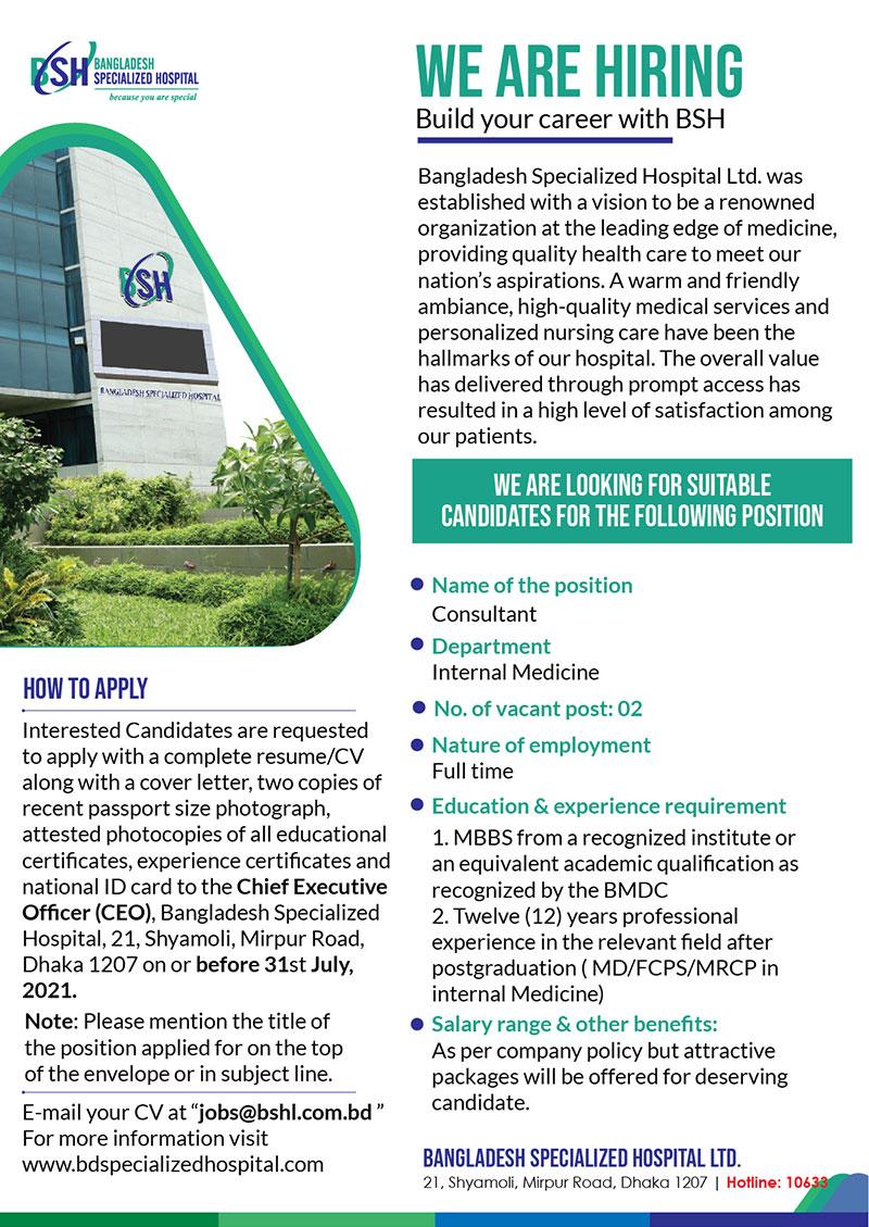 job of Bangladesh Specialized Hospital