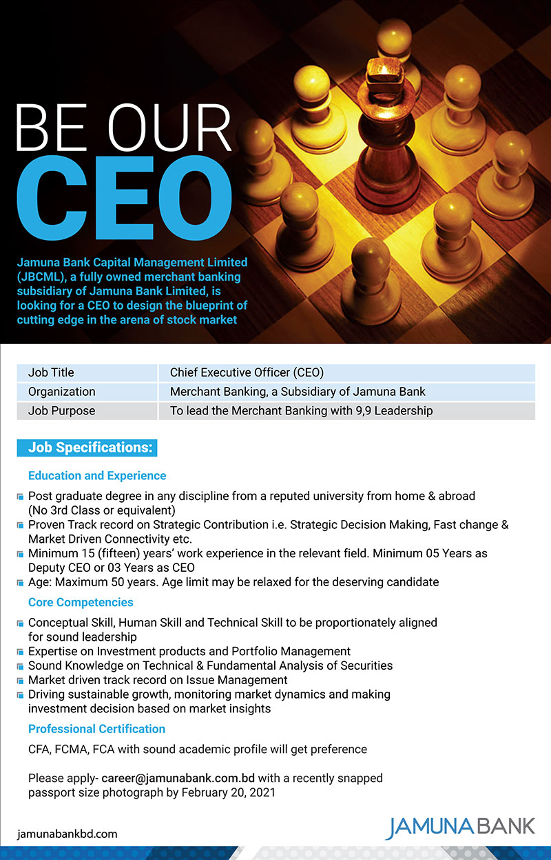 Jamuna Bank Limited (JBL) Job Circular 2021