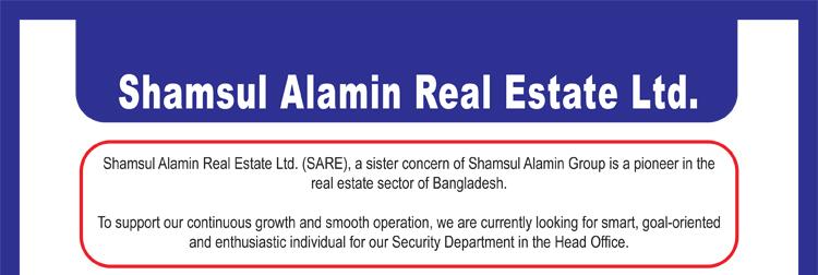 Shamsul alamin real estate ipo